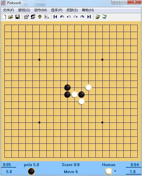 最强的五子棋引擎弈心带界面piskvork8.5