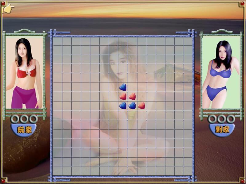 五子棋单机游戏辣妹五子棋1.0绿色版