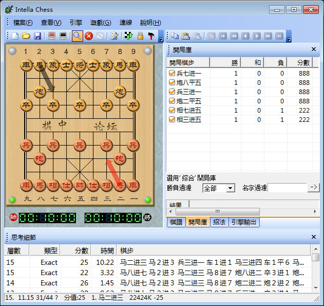 小虫象棋20100612八核版bugcchess象棋软件绿色版