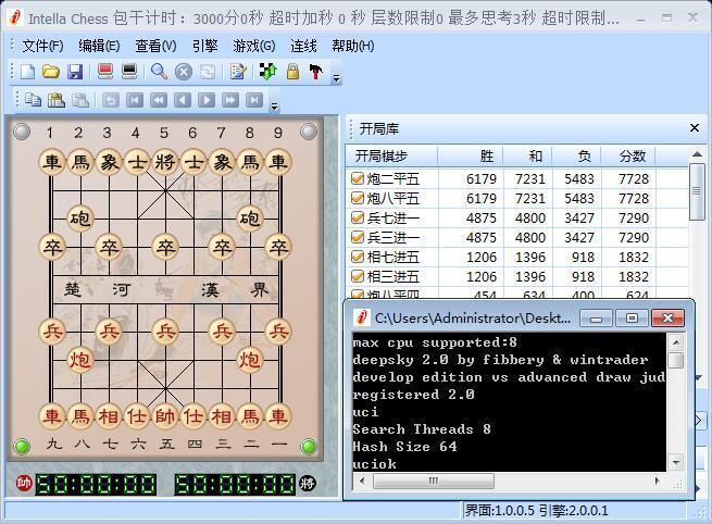倚天象棋软件2.0八核绿色版倚天象棋破解版下载