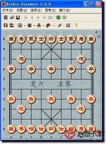 谢谢大师 中国象棋下载 谢谢大师V2.5破解绿色版