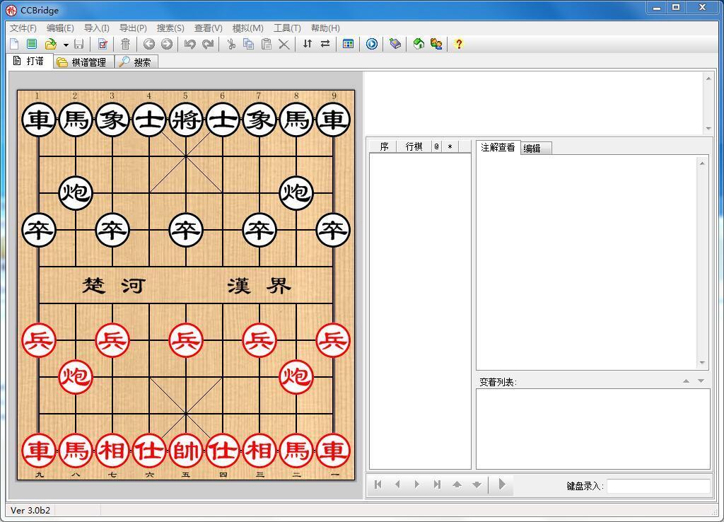 象棋桥(CCBridge)v3.0 beta2官方免费绿色版