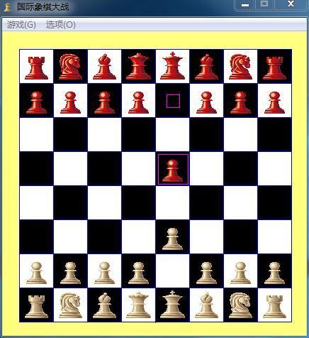 国际象棋大战绿色版-国际象棋大战绿色版下载v2.0
