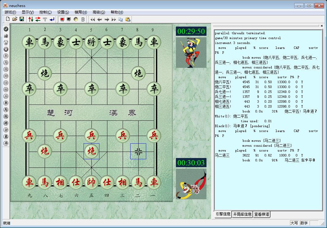 棋天大圣高级版-棋天大圣高级版下载V2.9