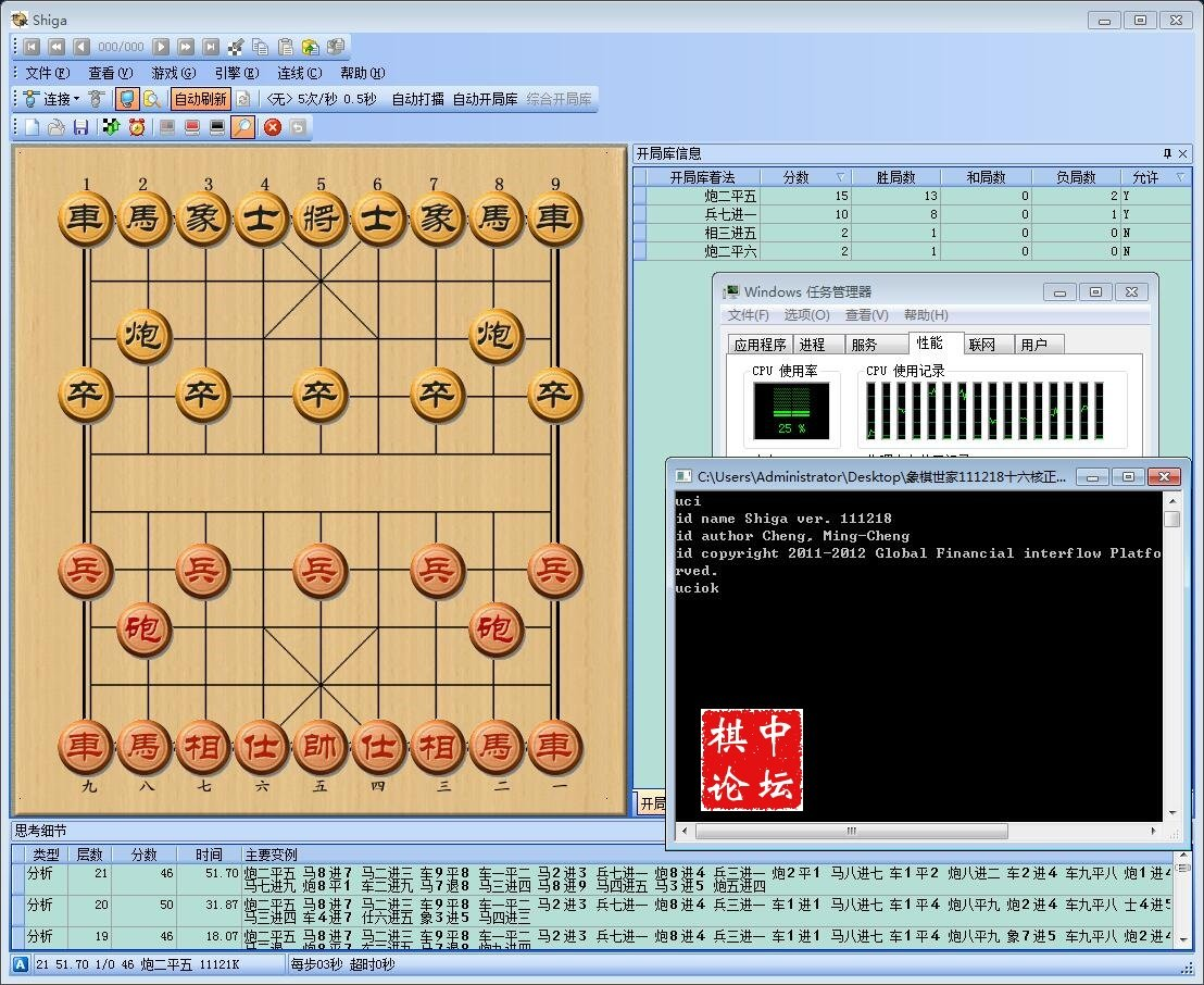 象棋世家四核破解版-象棋世家四核破解版下载v111218