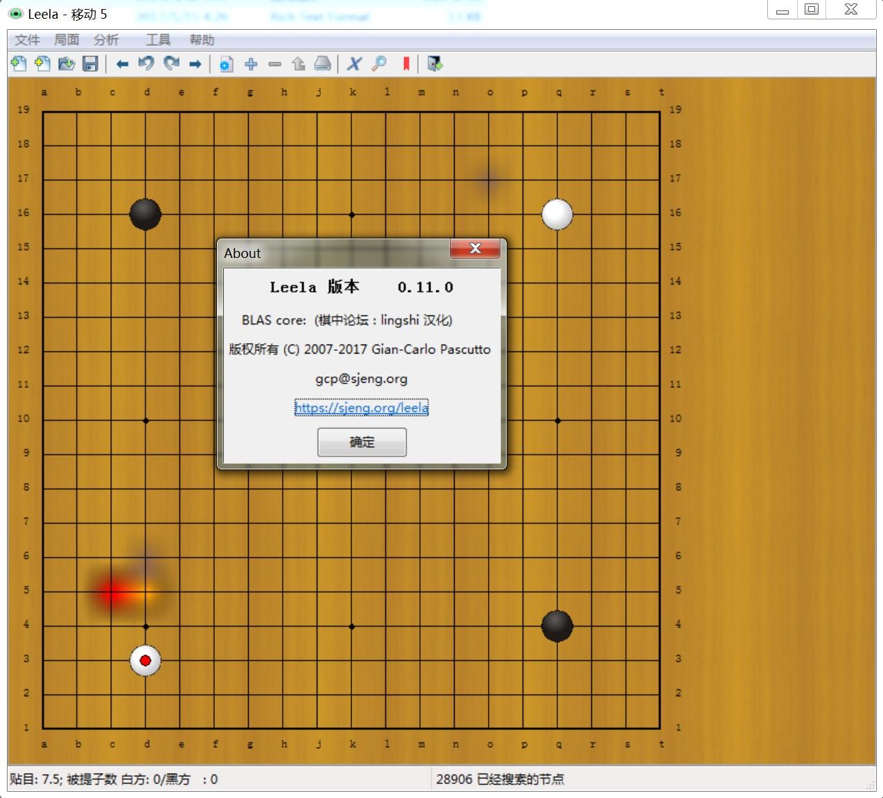 Leela丽拉围棋0110汉化版里拉围棋中文版