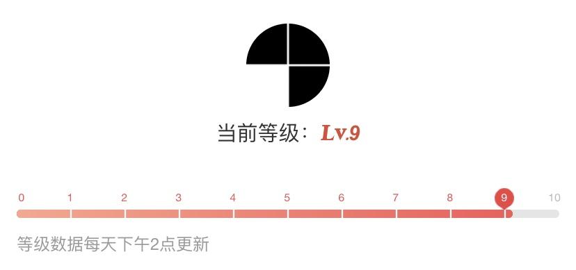 LV9.jpg