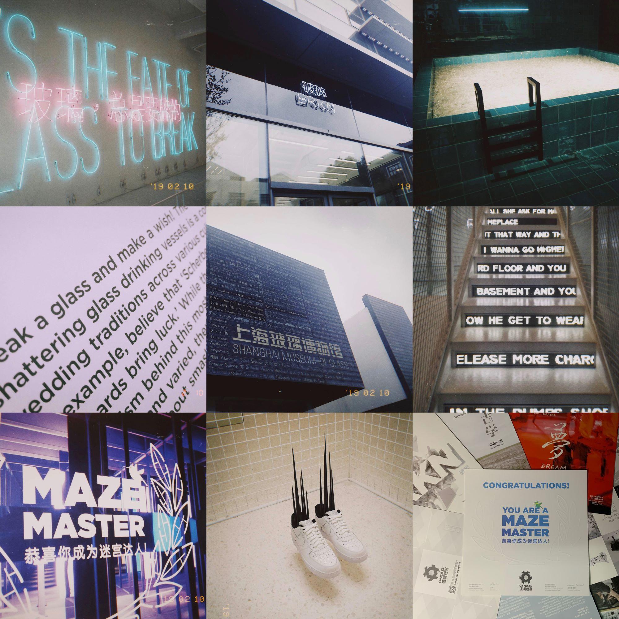 shanghai-museum-of-glassc3b8ff0ace2aabb6.jpg